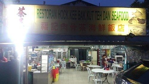쿠알라룸푸르 맛집