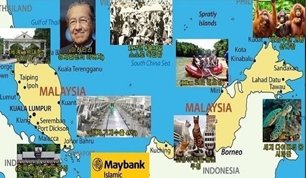 말레이시아 경제