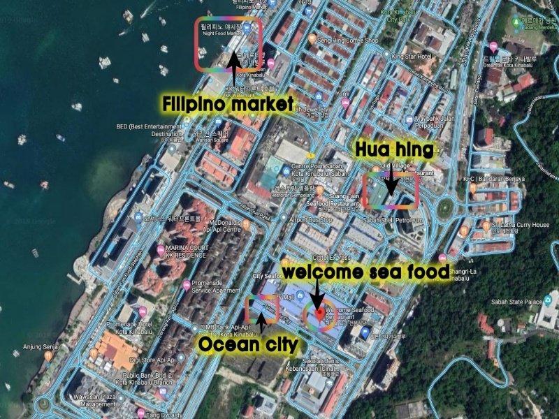 코타키나발루 해산물 맛집 지도