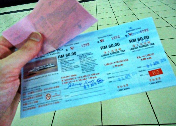 브루나이 페리 티켓