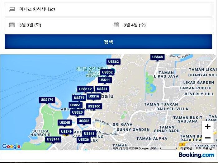코로나바이러스 청정지역 호텔 정보