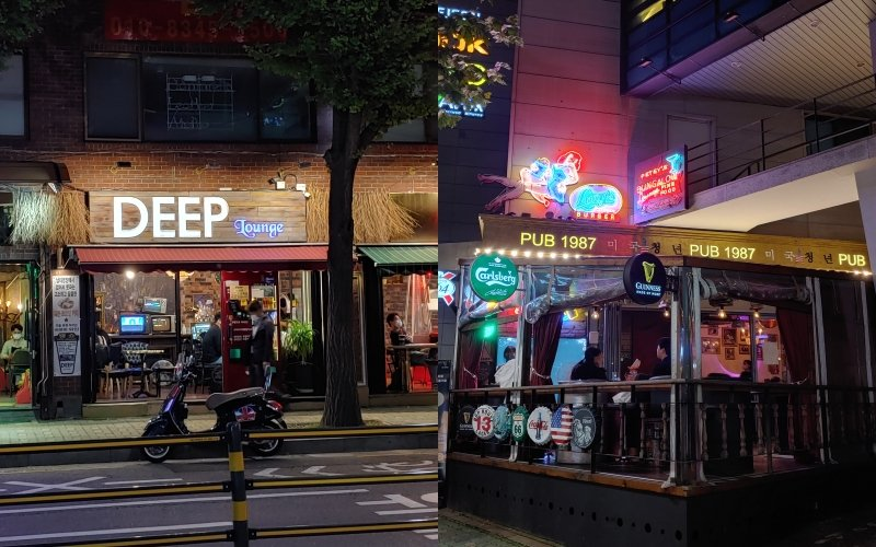 홍대 카페, 맥주집