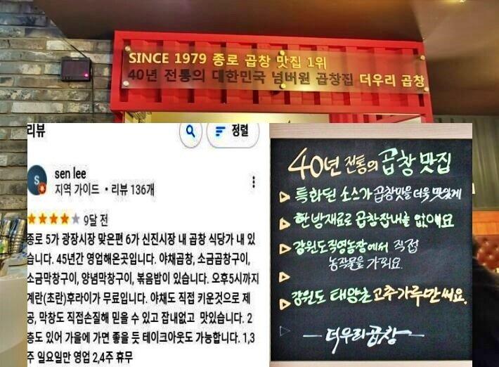 서울-곱창-골목-맛집