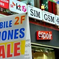 Post paid Korea sim card & Prepaid, price, how to get