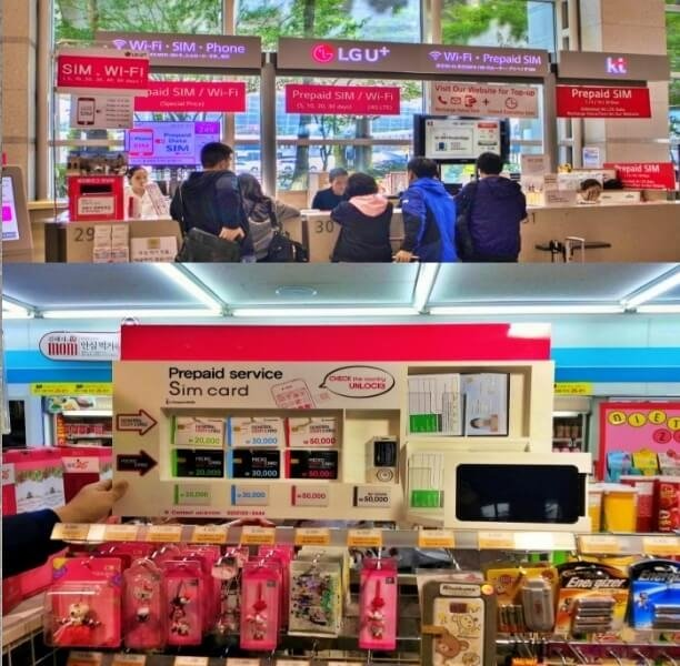 Korea-simcard-shops