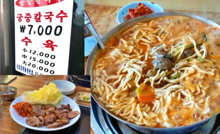 Korea-kalguksu-noodle