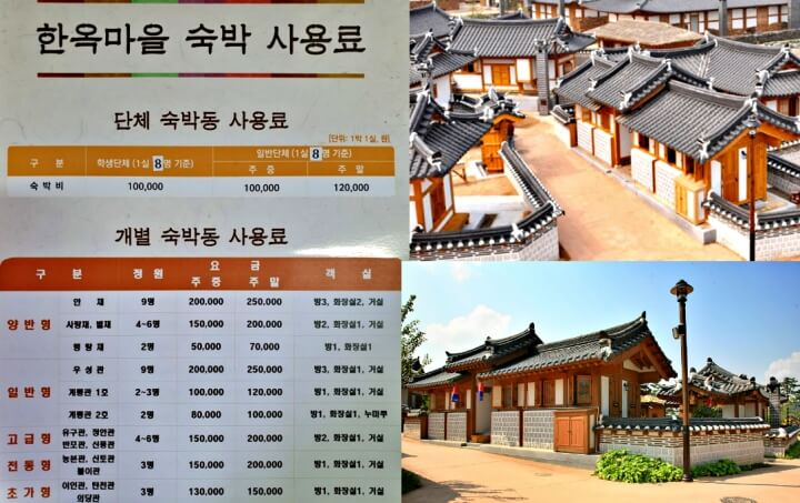 Princess - Hanok -Price
