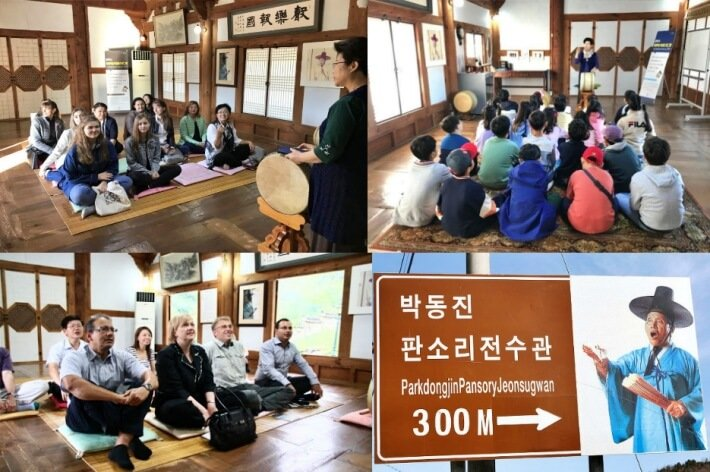 Hands-on Learning - Park Jin - Pansori - Syonsu Hall