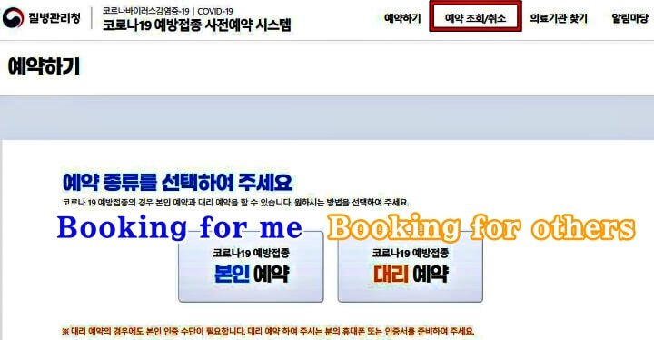 Korea-covid19-vaccination-get